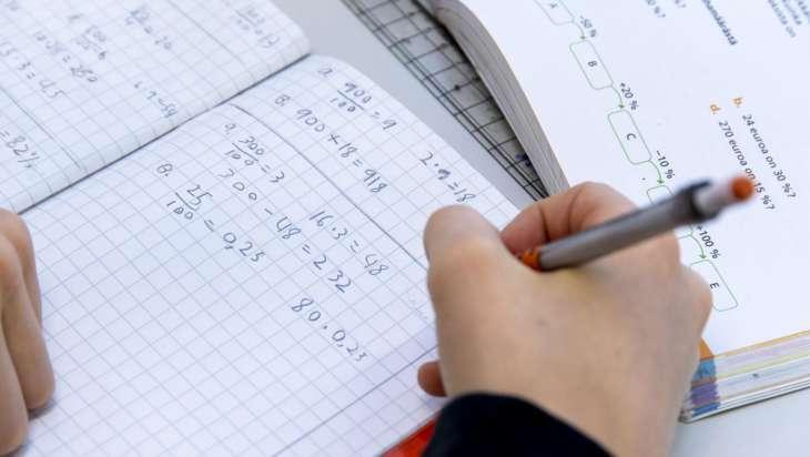 Elämässä tarvitaan matematiikkaa